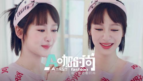 《亲爱的热爱的》杨紫上演大虐戏码 泪奔后仍现无暇妆容