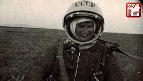 太空志9:苏联首位女宇航员——拖拉机手的逆袭