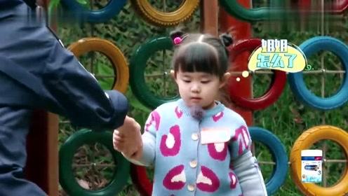 萌娃想把球放袁咏仪的衣服帽子里,结果袁咏仪不搭理她,她哭了!