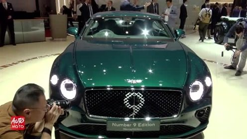 车展实拍全新宾利欧陆GT细节曝光,土豪们喜欢这台车吗?
