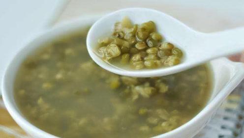 夏天再热也别喝太多绿豆汤,喝法不对很伤身