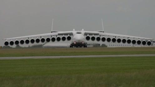 世界上最大的飞机,双翼展开足足有88米,空间大到可以装下火车