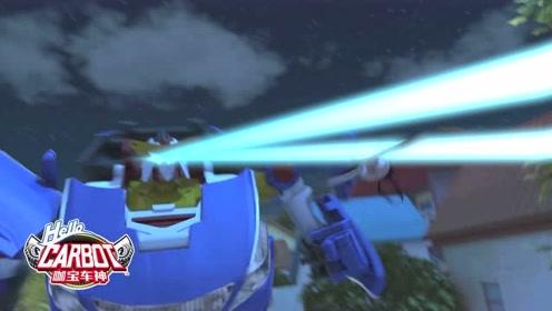 《咖宝车神》体型巨大的机器人竟然被蚊子伤害?机器人马上反击