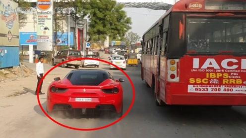 """印度街头,法拉利和公交车""""狭路相逢"""",下一秒意外发生!"""
