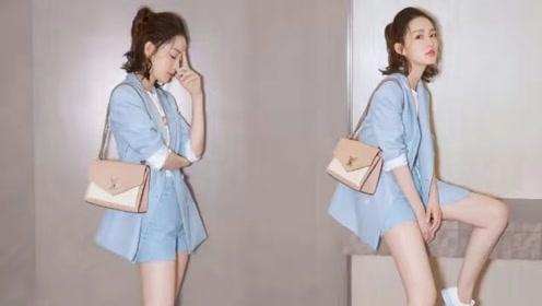 李沁蓝色西装短裤配粉色包包  青春靓丽温柔甜美