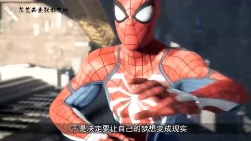 现实蜘蛛侠,脑洞大开自制抓钩发射器,轻松抓住绳索移动