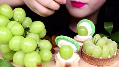 原谅绿色的吃播放送:晴王葡萄、马卡龙、葡萄蛋挞、小蛋糕