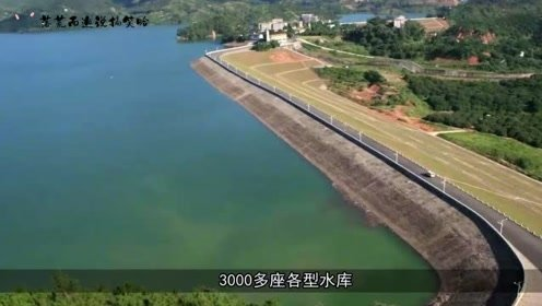 世界上最难治理的河,我国建造了三千多座水库治理,效果出奇
