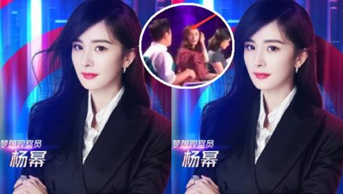 网曝杨幂罢录综艺,真实原因让粉丝们泪目