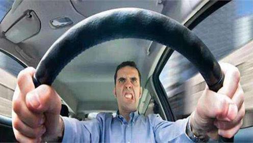 开车时容易发怒,是一种病,35%的司机表示出现过,如何缓解