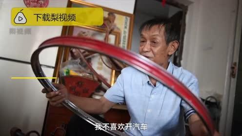 儿时情结!老人2年收藏185辆老式自行车,每辆都擦得锃亮