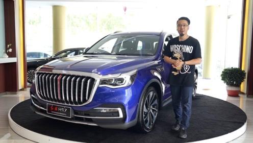 中国动力最强中大型SUV能否媲美合资 到店体验红旗HS7