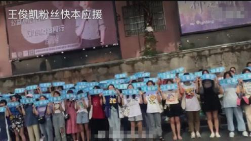 李易峰、王俊凯邓伦等参加《快本》22周年庆  粉丝应援太强大