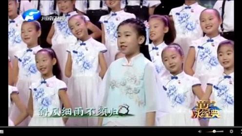 河南卫视《童声咏经典》王赵晗演唱《渔歌子》