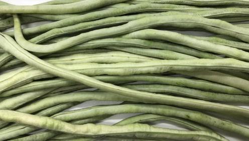 豆角万万不可直接放冰箱,跟菜贩偷学一绝招,放半年都还新鲜翠绿