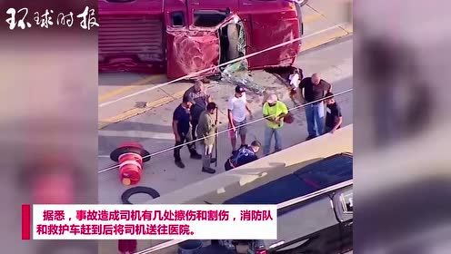 爆胎翻车美国一名司机被困,路人合力抬车救人