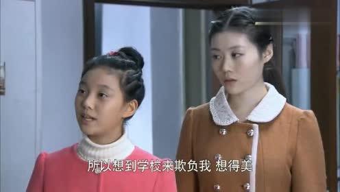 农村女孩这个姐姐当得真窝囊,妹妹大声呵斥她,不料她却不敢说话