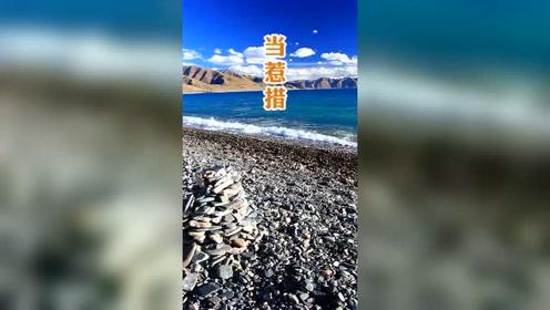 西藏值得打卡的八大措,你去过几个?