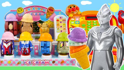 迪迦奥特曼吃了变色冰淇淋食玩神奇变色奥特蛋变形玩具