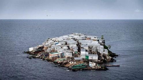 世界上最迷你的小岛,仅1982平方米居住一千多人,以捕鱼为生