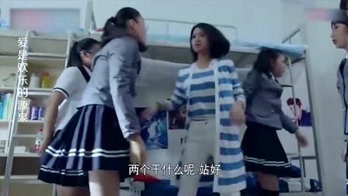 女班长在学校是一姐,欺负新来的转校生,不料转校生也是个狠人!