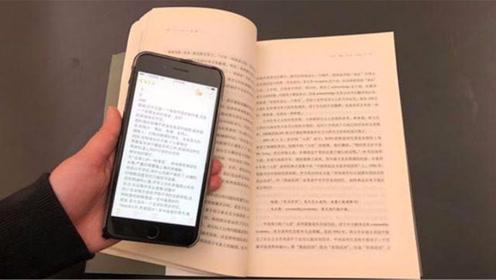 无需扫描仪,只需手机上拍张照,一秒就能将纸上的文字转移手机上