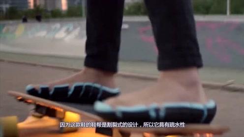 小哥发明世界首款翻转鞋,外观独特不具备鞋面,走路不会掉吗?