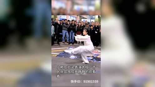 90后美女在街头打太极拳走红,围观群众把街道堵得水泄不通