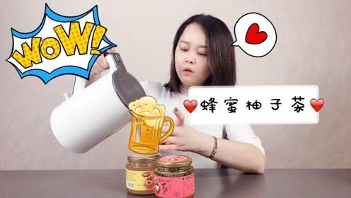 """女生夏天必备的""""柚子茶"""",2重口味味道超级棒"""