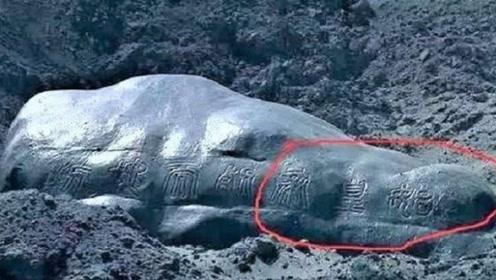 秦始皇曾经下令粉碎一颗陨石,其内藏可怕秘密,科学家感到惋惜