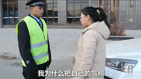 交警路遇女司机,两人的对话笑到肚子疼,你不笑算我输