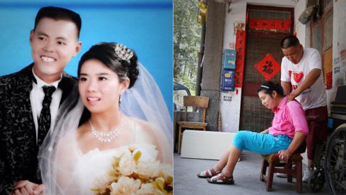男子娶瘫痪美女为妻主动做上门女婿,婚后偷拿私房钱做公益11年