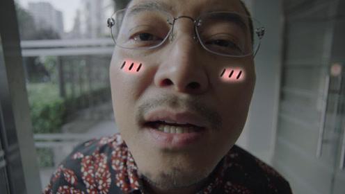 《小欢喜》预告片_47