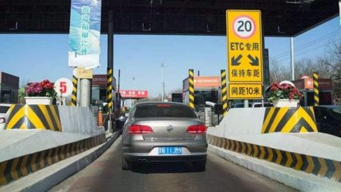 9月份起,高速收费标准进行调整,司机:幸福来得太突然了!