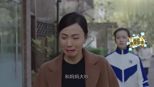 小欢喜:英子离家出走,方一凡主动拥抱她:别害怕,有我在!