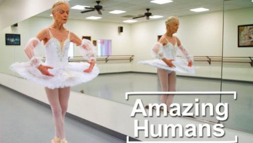 高龄舞者!在舞台上分享80年来的舞蹈经验,看完纷纷泪目