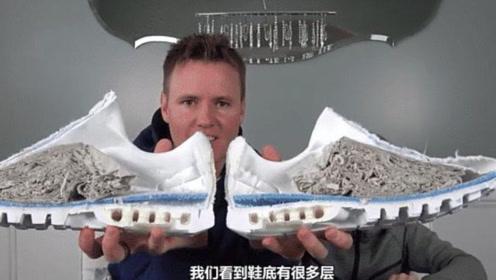 耐克鞋为啥贵的理直气壮?切开后,网友:贵有贵的道理