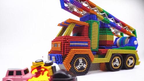 教萌娃小可爱们用磁力巴克球制作消防车,救火神器呢!