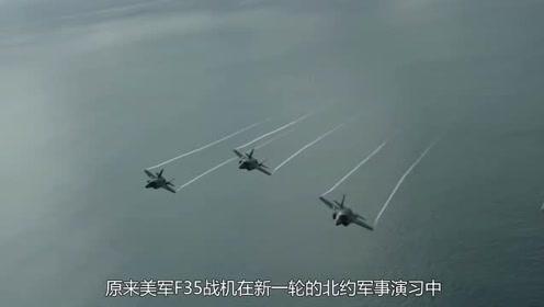 俄苏-35遭美F22战机吊打?美军的超级自信,或将骑虎难下