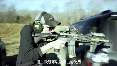 AK又出新产品,价值超10万的HK416,究竟有何过人之处