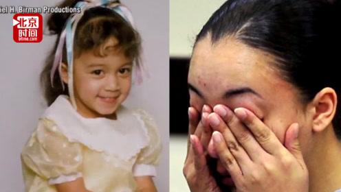 美国未成年女孩被迫卖淫杀死嫖客!入狱15年在全美求情下被保释