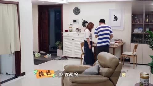 爸爸对妈妈发脾气了,魏大勋吃饭不吭声,看着无助又可怜!