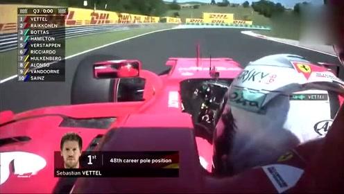 F1匈牙利站 排位赛维特尔杆位圈冲线时刻