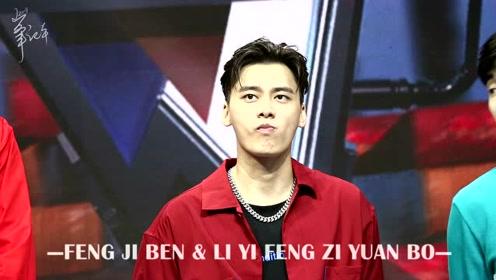 李易峰《我要打篮球》放话:来我们的队可以进CBA