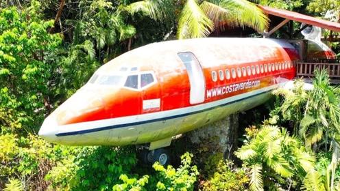 一架废弃的飞机被打造成别墅,土豪重砸两亿美元,看完感觉太惊艳