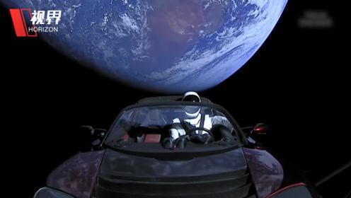 一年前马斯克将敞篷跑车送上太空 现在它去哪了