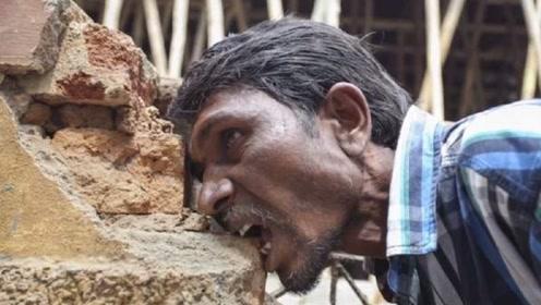 印度男子从不吃饭,仅靠啃砖头生活,20年吃掉一座房