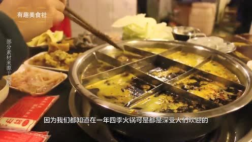 """吃火锅时,被问""""要不要加汤"""",竟然不是服务好,而是这成含义!"""