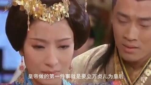 自古无情帝王家?他将大自己17岁宫女当做一生的妻子,生死相随