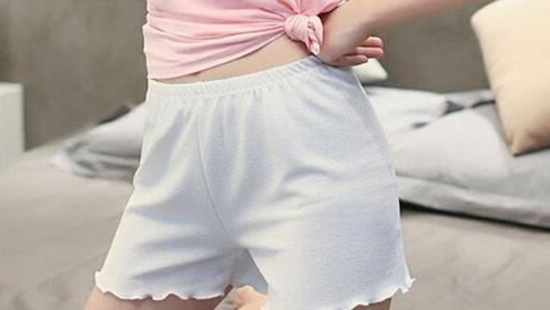 """女生穿着""""安全裤"""",还要在里面加一件吗?看完庆幸自己没穿错!"""